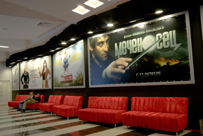 Кинотеатр «Мост-кино»