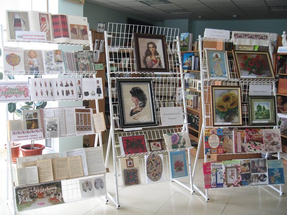 Свято вишиванки «Одягни книгу у вишиванку» @ Центральна міська бібліотека