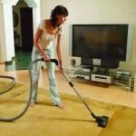 Сделай уборку дома