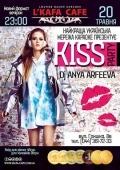 «Kiss party» в «L`Kafa cafe»