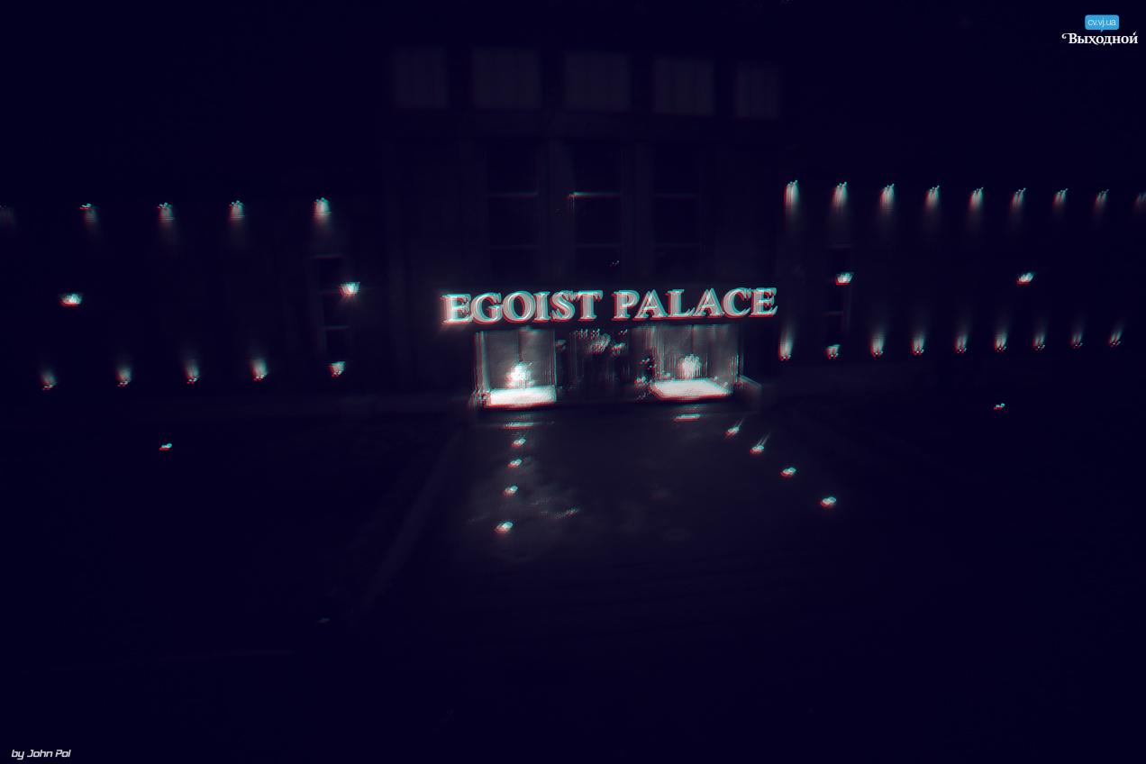 «FREE-ZONE» в РК «Egoist Palace»