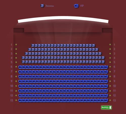 Кинотеатр «Сич» (закрыто)