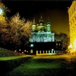 Экскурсии «Kyiv Night Tour»
