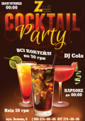 Coctail party @ «Z club restaurant»