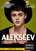 Alekseev в «Carribean club»