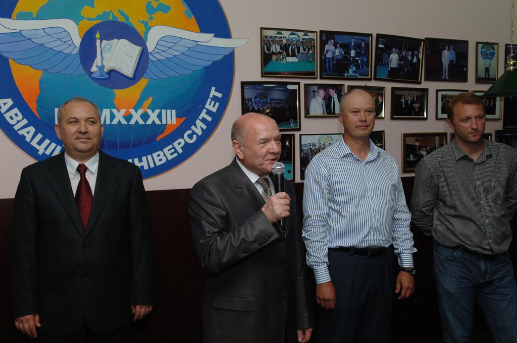 Турнир «Киевские Каштаны»