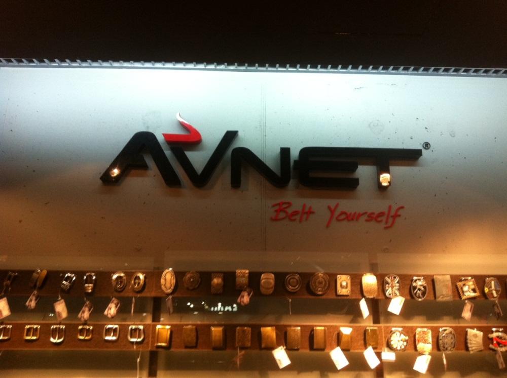 Сеть магазинов «Avnet»