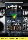 Barometer International Bar Show 2018