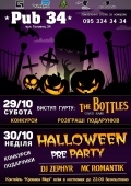 Halloween party @ PUB 34