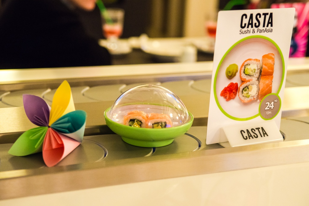 Ресторан «Casta»