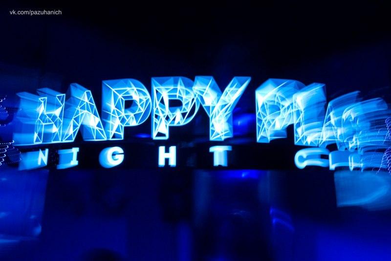 День Юриста в «Happy Place»