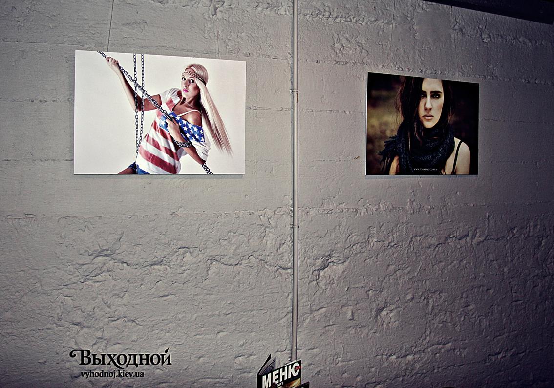 Фотовыставка «Fashion Style» в «Кофе Хауз»