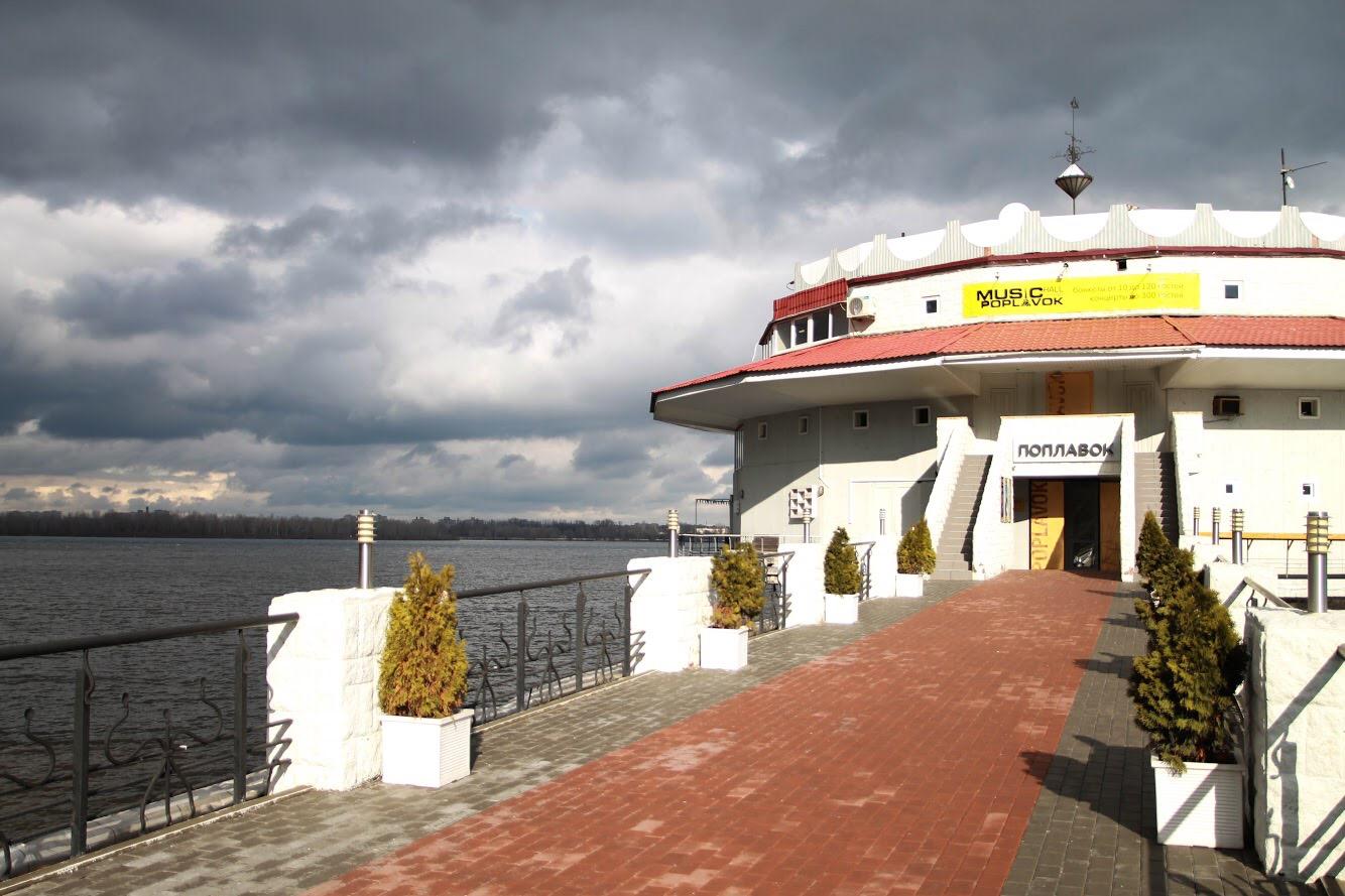 Ресторан «Поплавок»