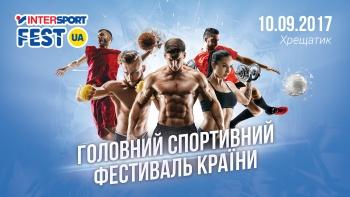 Intersport Fest UA