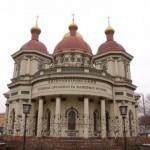 Дом органной и камерной музыки