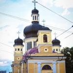 Успенский собор (Русская церковь)
