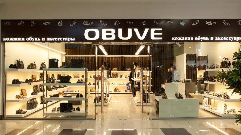 Obuve