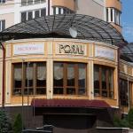 Ресторан концерт-холл «Рояль»