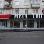 Магазин обуви «МегаТоп»