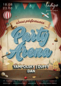 Party arena в «Indigo»