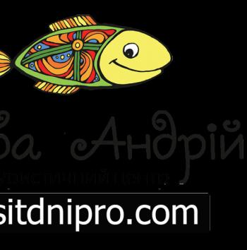 Туристический центр «Рыба Андрей»