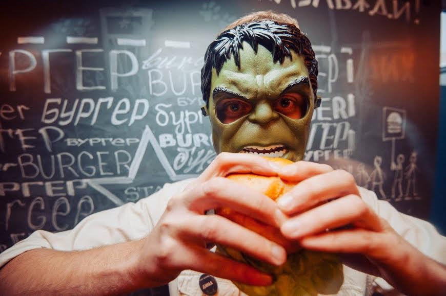 «PUMPKINбургер» в «Star Burger»