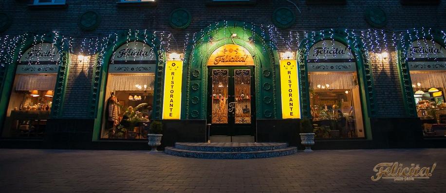 Ресторан «Felicità!»