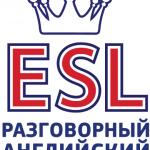Курсы разговорного английского «ESL»