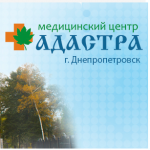 Медицинский центр «Адастра»