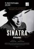 Sinatra в «BelEtage»