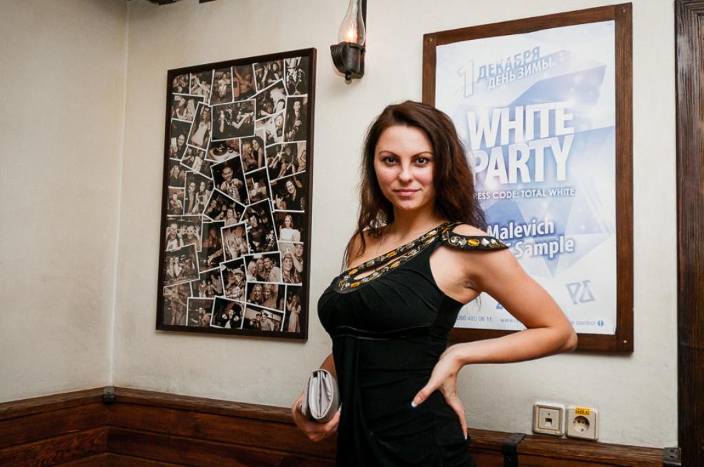«White Party» в Репортере