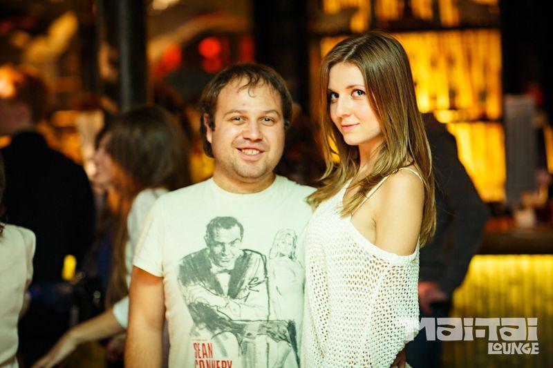 DJ Danny Boy в Mai-Tai Lounge