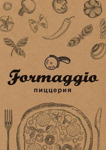Пиццерия «Formaggio»