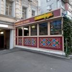 Ресторан «Алаверды»