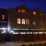 Гостиница «Диана»