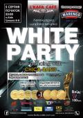 White party в «L'kafa cafe»