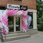 Студия красоты «Beauty Life»