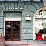 Кофейня «Caffe in Grani»