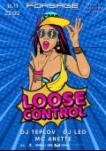 Vip hall: Loose control в «Forsage»