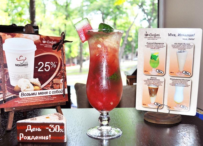 Сочный арбуз, ароматная дыня и бархатный персик объединились в сезонном меню Августа в Confetti!