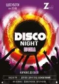 Disco Night @ «Z club restaurant»