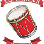 Залатанный Барабан