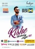 Kishe Birthday Party 2017