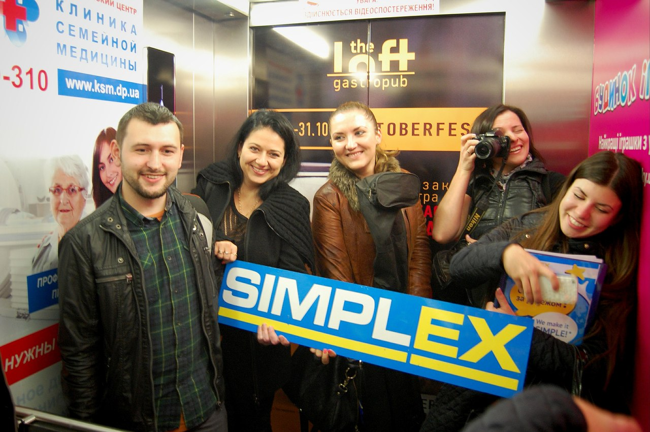 International Exchange Agency «Simplex»