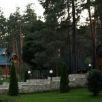 Гостиничный комплекс «Лесная»