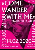Виставка Анни Мананкіної «Come wander with me»