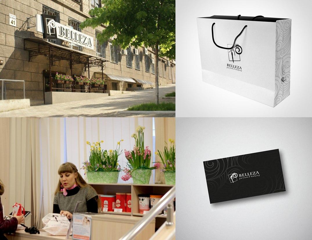 Магазин парфюмерии и косметики «Belleza»