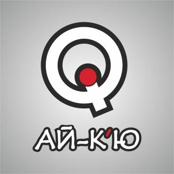 Магазин одягу «IQ Ай-К