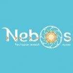 Вегетерианский ресторан «Nebos»