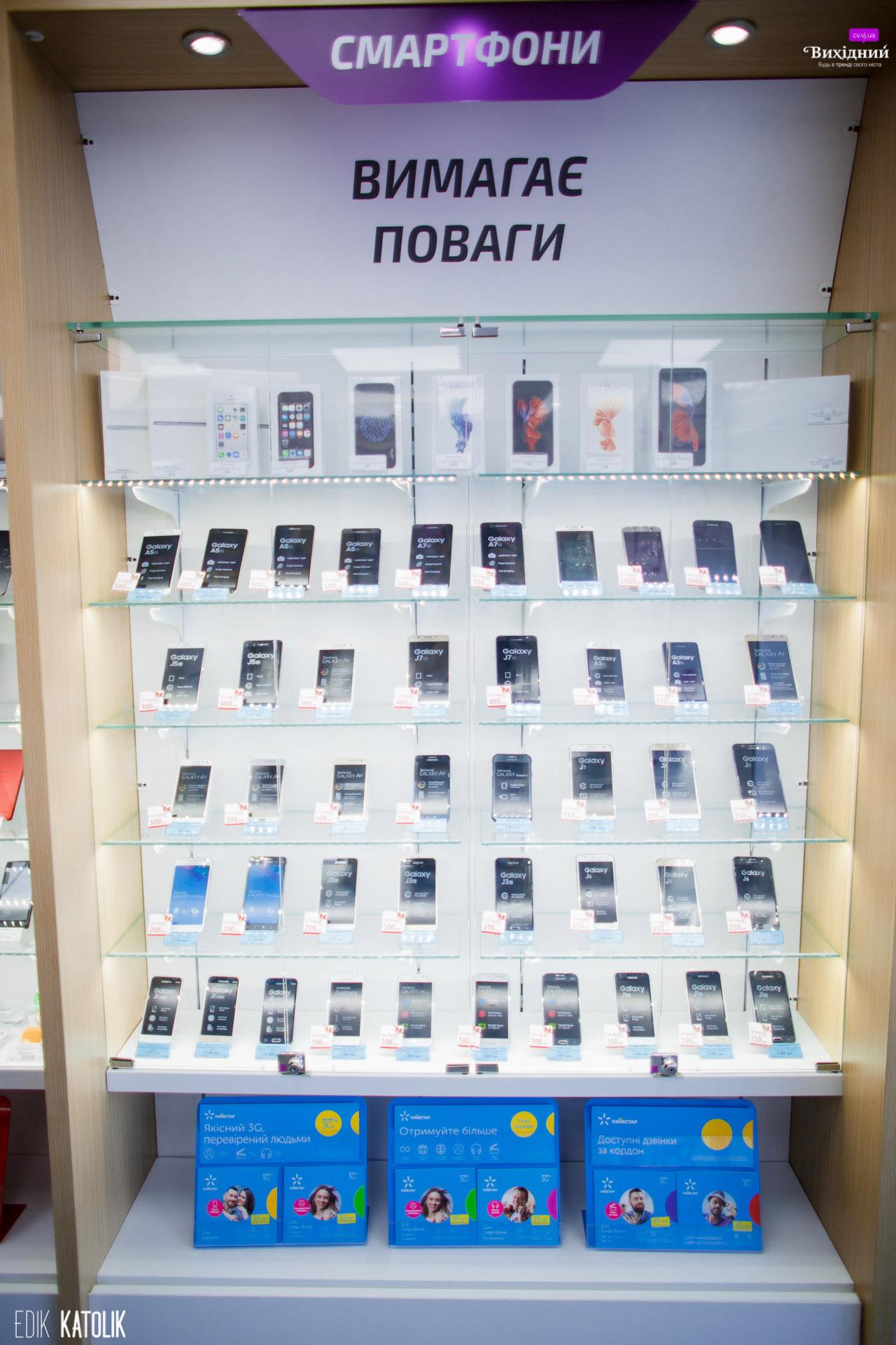 Магазин «СМАРТ»